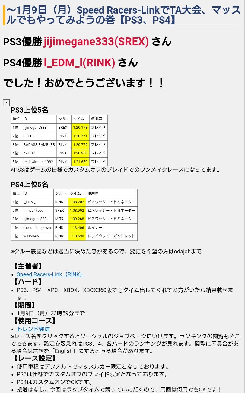 screenshot_2017-01-10-19-10-06